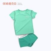 保姆麥克菲 兒童泳衣男童女童平角泳褲小童泳褲寶寶游泳衣套裝