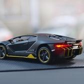 汽車模型 仿真蘭博基尼LP770跑車模型合金汽車擺件兒童玩具汽車內中控裝飾