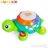 玩具678啟智爬行龜玩具電動玩具手拍鼓兒童玩具1-3歲爬行玩具 水晶鞋坊