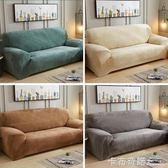 毛絨加厚沙發套全包萬能套通用型皮沙發墊罩巾簡約現代沙發布全蓋 卡布奇諾