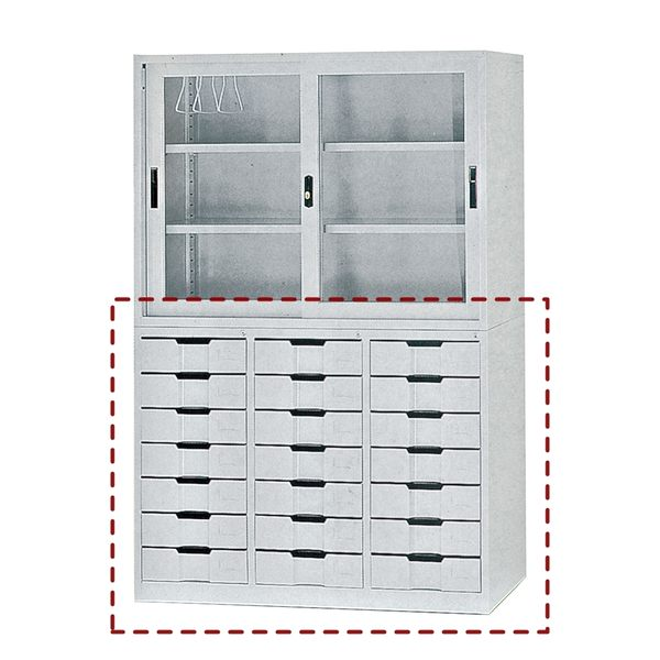 【森可家居】4尺21抽公文櫃下座 7JX284-7 理想櫃 資料櫃 檔案櫃