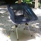 ADISI 鋁合金輕量折疊椅AS20025 / 城市綠洲 (摺疊 休閒椅 隨身攜帶 輕量化 旅行)