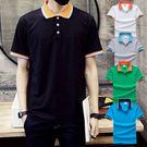 Mao  最新款日韓新品潮流經典拼色翻領短袖POLO衫