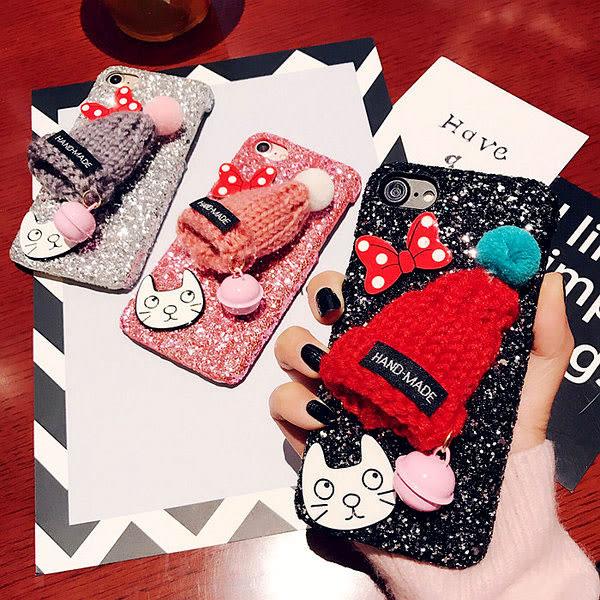 【紅荳屋】日韓奢華閃粉帽子 硬殼Iphone6/7 plus手機殼