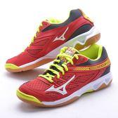 樂買網 MIZUNO 18SS 基本款 排球鞋 THUNDER BLADE V1GA177091 紅x黃 贈防撞護膝