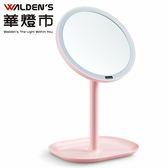 燈飾燈具【華燈市】Esense LED人體感應式化妝鏡(粉紅) 0600447