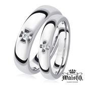 Waishh玩飾不恭【摯愛永恆】珠寶白鋼戒指/情侶對戒【單只價】