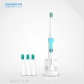 牙刷 香港亮星SN902電動牙刷成人充電式聲波牙刷防水自動牙刷軟毛凈白【創時代3C館】