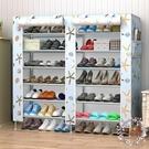 鞋櫃鞋架簡易鞋架多層不銹鋼布藝鞋櫃 簡約現代 組裝鞋架防塵經濟型宿舍 JY【限時八折】