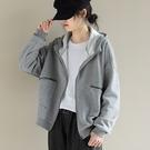 純棉連帽拉鏈長袖衛衣 純色寬鬆保暖外套/2色-夢想家-0118