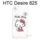 Hello Kitty 透明軟殼 [問候] Desire 825 / Desire 10 Lifestyle【三麗鷗正版授權】