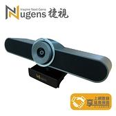 Nugens VCA600三合一 4K視訊會議一體機