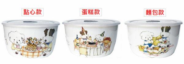 韓國授權正品 PETY CLUB 骨瓷調理盒 / 保鮮盒-M (可微波,約420ml)