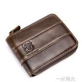 新款短橫款頭層牛皮錢包休閒零錢駕駛證件多功能卡槽錢夾男士  一米陽光