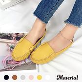 懶人鞋 簡約豆豆穆勒鞋 MA女鞋 T52026