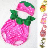 萬聖節大促銷 億?渡兒童泳衣 男女小童嬰幼兒連體可愛游泳衣 小孩男女寶寶泳衣