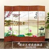 定制屏風隔斷簡易折疊客廳玄關墻移動折屏現代簡約時尚辦公室實木中式CY『韓女王』