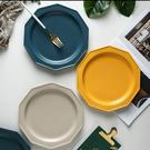 原點居家創意簡棱系列圓形淺盤平盤蔬菜水果盤點心盤壽司盤茶盤簡約魚盤家用送禮6.5吋三色任選