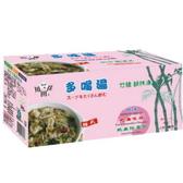 《川田佳》多喝湯韓式竹鹽酸辣湯8份/盒