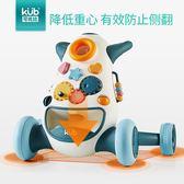 學步車 可優比寶寶學步車手推車多功能6-18個月可調速助步車學走路玩具【美物居家館】