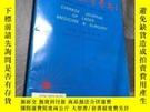 二手書博民逛書店罕見中國激光醫學雜誌1996年2月Y403679