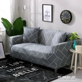 萬能三人沙發罩全包沙發罩彈力沙發墊巾組合通用老式布藝四季 交換禮物