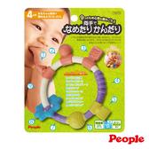 日本 People  環狀手搖鈴咬舔玩具TB078-2018