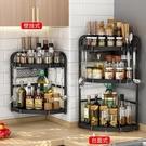 廚房置物架調料調品架家用臺面落地式三角架收納轉角架掛壁免打孔