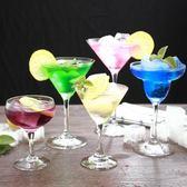 618好康鉅惠 水晶雞尾酒杯馬天尼杯瑪格麗特杯三角紅酒杯