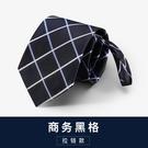 男士領帶 正裝商務職業男士西裝懶人拉鏈領帶一易拉得【快速出貨八折搶購】