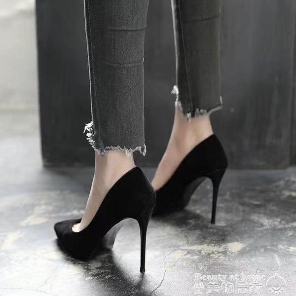 細跟鞋黑色絨面高跟鞋尖頭細跟中跟優雅百搭OL職業工作面試女單鞋5cm7cm 美物 交換禮物