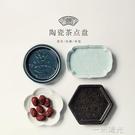 陶瓷高腳茶點盤果盤迷你小點心零食碗家用托...
