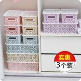 內褲收納盒家用抽屜式帶蓋襪子文胸整理盒桌面塑料收納箱 TW