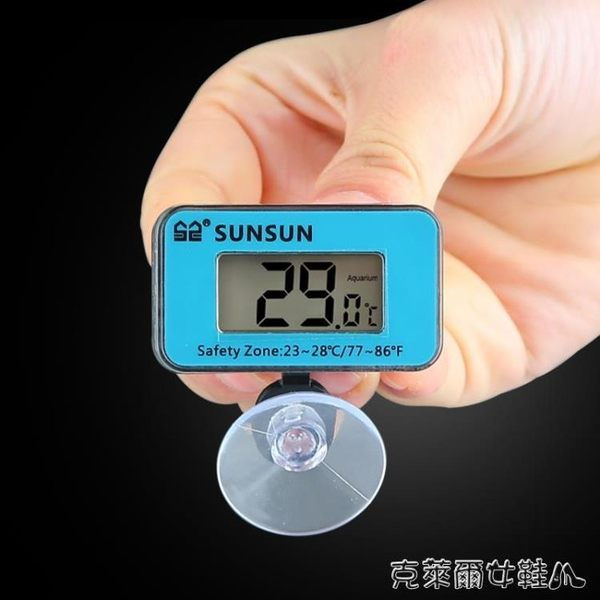 測溫儀 森森水族溫度計養魚液晶水溫計熱帶魚電子水溫儀器魚缸水族箱測溫 克萊爾