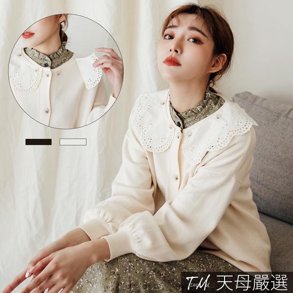 【天母嚴選】蕾絲領片針織毛衣外套(共二色)
