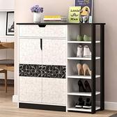 鞋櫃簡易家用經濟型門口鞋架子置物架簡約現代門廳櫃省空間小鞋櫃MBS『潮流世家』
