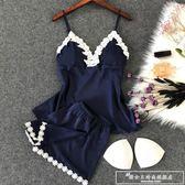 性感睡衣女士夏季冰絲綢火辣成人小胸短袖短褲帶胸墊吊帶兩件套裝『韓女王』