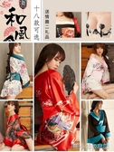 日式情趣內衣和服性感睡衣女透明火辣床上激情誘惑秋冬風騷睡袍脫 韓小姐