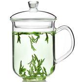 雅集玻璃杯辦公杯水杯 耐熱玻璃泡茶杯帶蓋會議杯加厚透明玻璃杯【無趣工社】