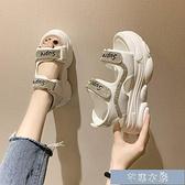 厚底涼鞋魔術貼潮牌涼鞋女厚底鬆糕時尚水鉆內增高羅馬沙灘鞋新款涼鞋 快速出貨