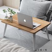 床上電腦桌摺疊小書桌  百姓公館