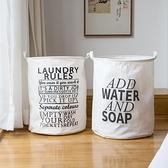 收納筐裝放的洗衣籃子可折疊臟衣籃布藝北歐家用【聚寶屋】