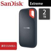 【免運費】SanDisk Extreme Portable E60 2TB 行動固態硬碟 550MB/s 2T