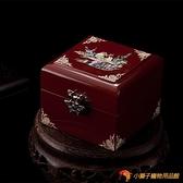 螺鈿漆器首飾盒小耳環飾品首飾盒木質復古生日情人節結婚禮物【小獅子】