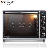 烘培人專屬長帝 CRTF42W 烤箱家用烘焙大容量 42升蛋糕電烤箱全自動多功能  圖拉斯3C百貨