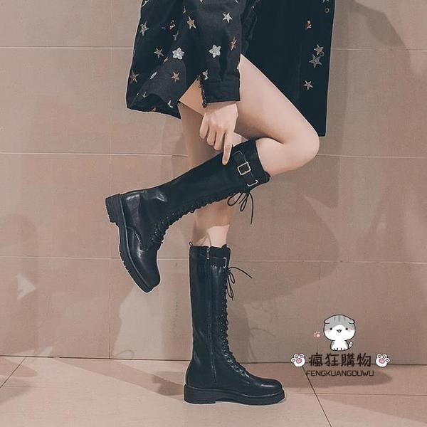 膝上靴 長靴女過膝靴2019新款秋季靴子網紅百搭粗跟長筒秋款高筒騎士靴潮