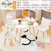 幼兒園兒童桌椅套裝ins書桌子椅子寶寶學習寫字游戲玩具雲朵家用 XW
