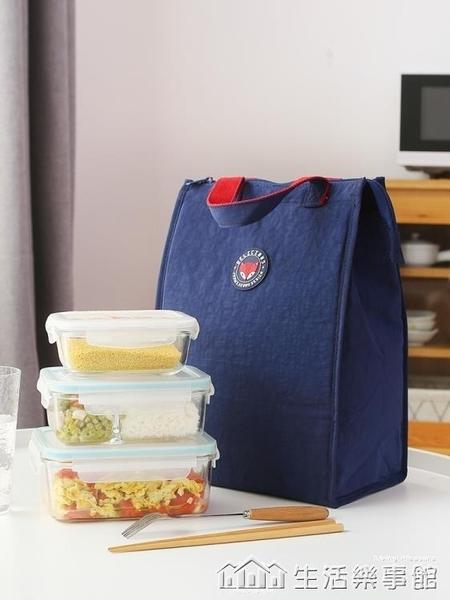 保溫帶飯包飯盒袋鋁箔飯包包手提袋加厚大號保冷袋防水午餐便當包 生活樂事館