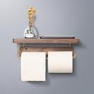 卷紙架紙巾架廁所創意置物架紙巾盒【櫻田川島】