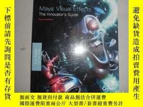 二手書博民逛書店Maya罕見Visual Effects The Innovat